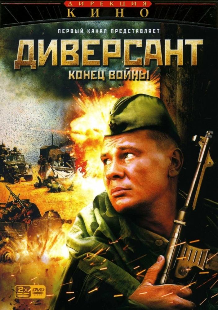 HD  военные фильмы смотреть онлайн в хорошем качестве