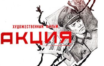 русские и советские художественные фильмы про войну 1941
